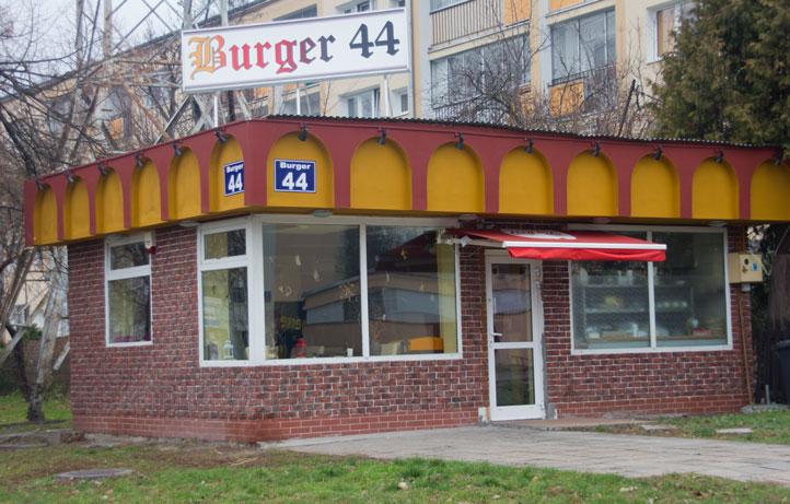 Burger 44 Woronicza 44