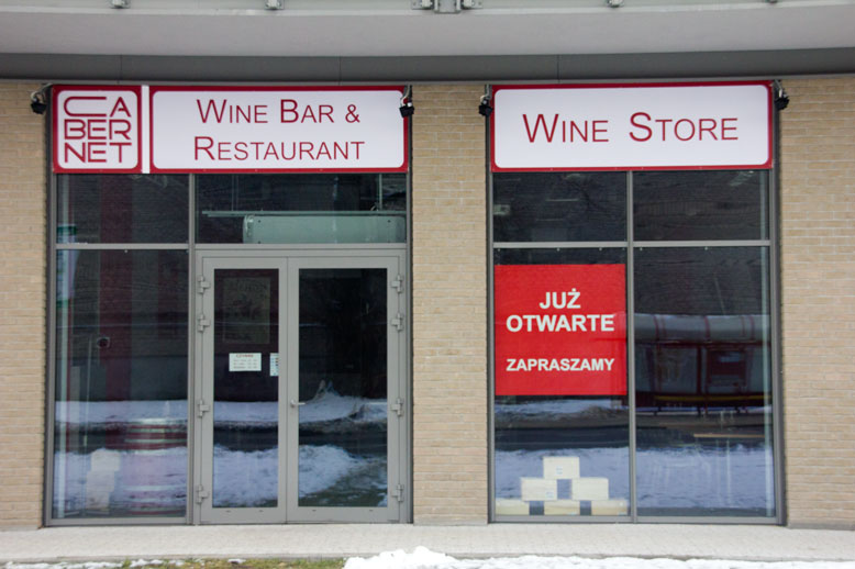 Cabernet Wine Bar
