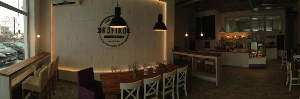 Kofiko Cafe