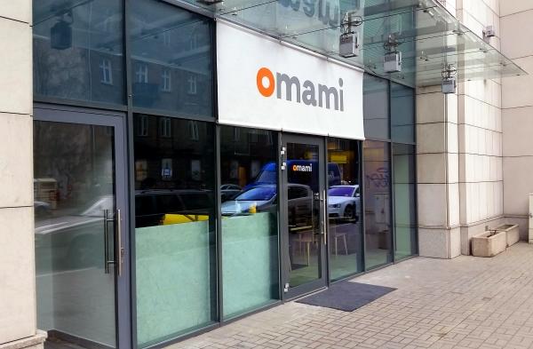 omami-20151116