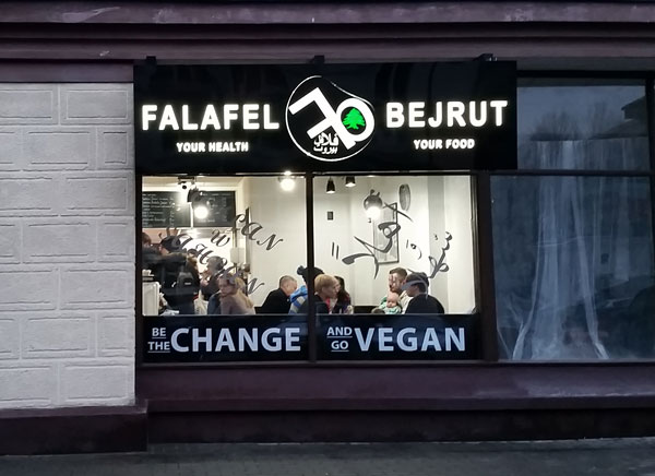 Falafel-Bejrut-Nowolipki