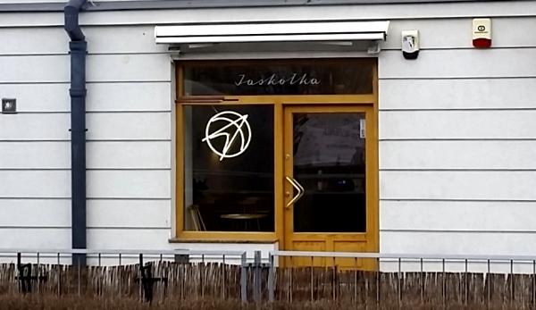 jaskolka_1_20160223