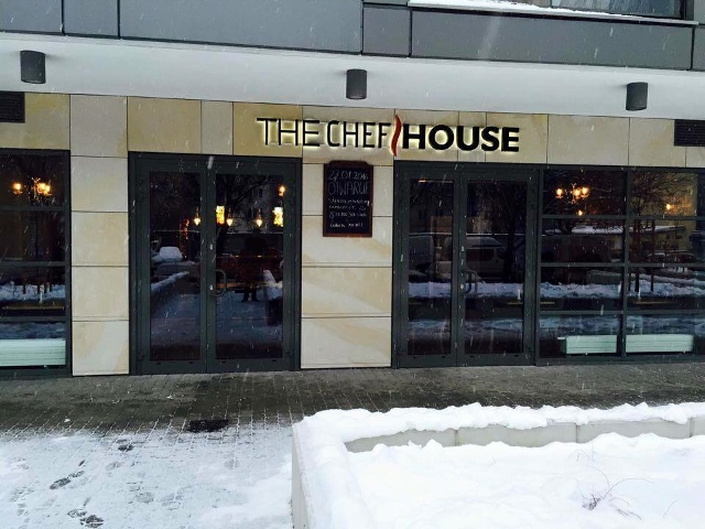 The Chef House (640x480)