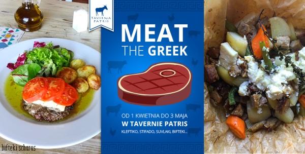 meat_the_greek_201604