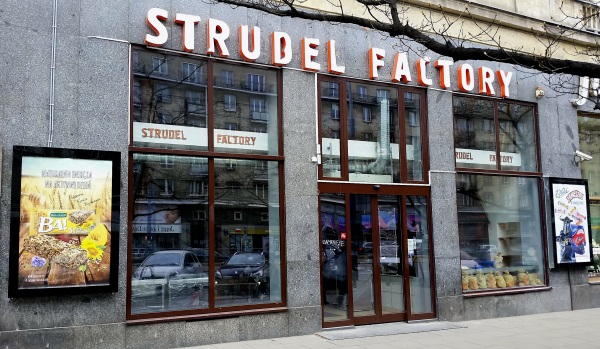 strudel-factory-20160409