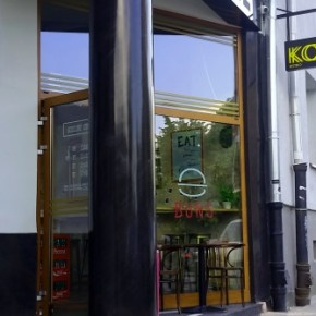 Kota Buns replaced Kotakota