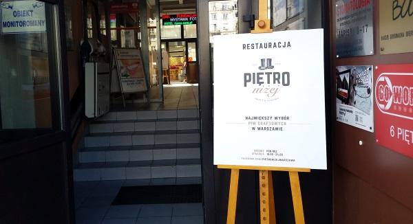 pietro-nizej-20160701