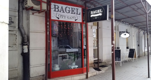 bagel-city-gang-20161229