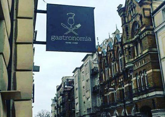 Gastronomia Foksal 18 (552x390)