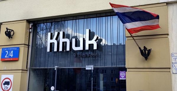 Khuk-20170303