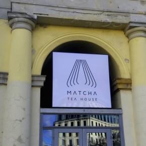 matcha-tea-house-20170316