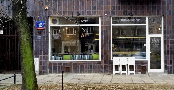 tel-aviv-urban-food-mickiewicza-20170310