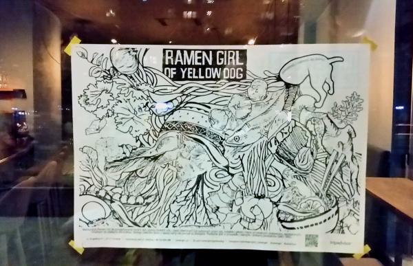 ramen-girl-of-yellow-dog-20151108