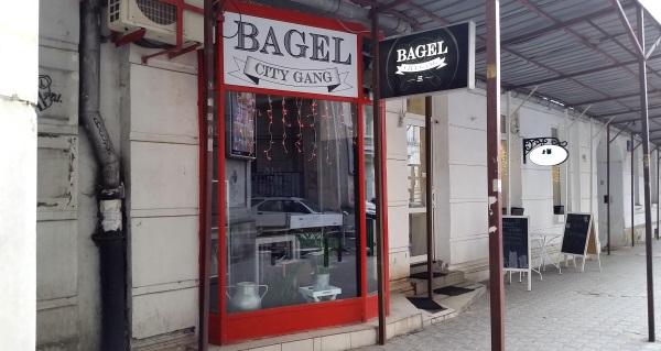 bagel-city-gang-20161229