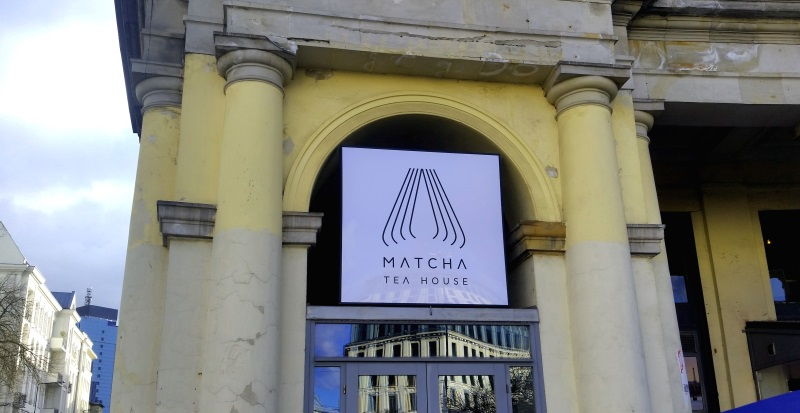 matcha tea house 20170316