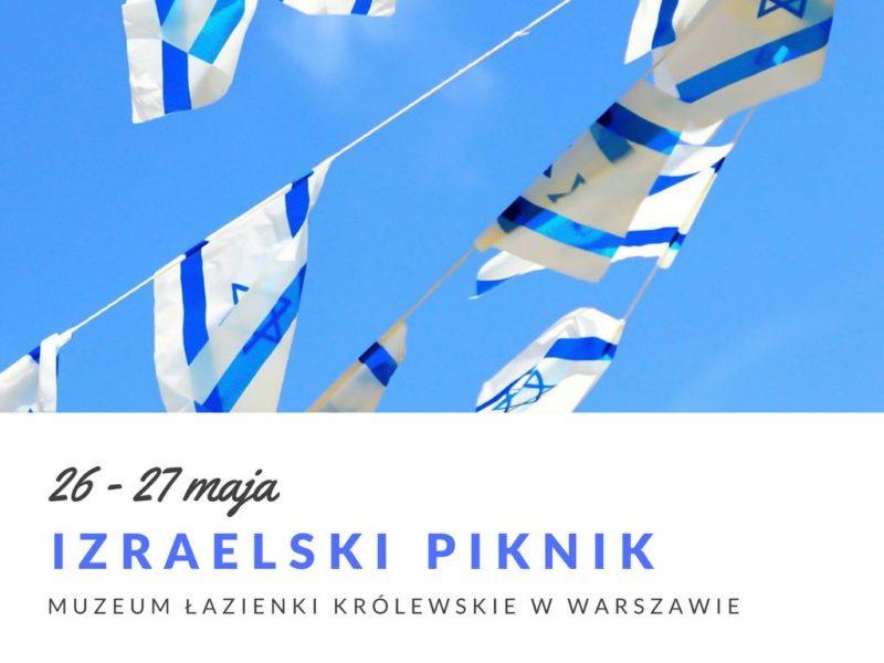 Izraelski piknik