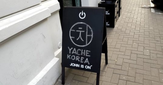 Yache Korea