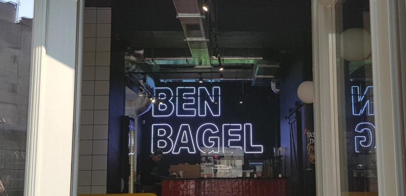 Ben Bagel