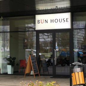 Bun House Towarowa