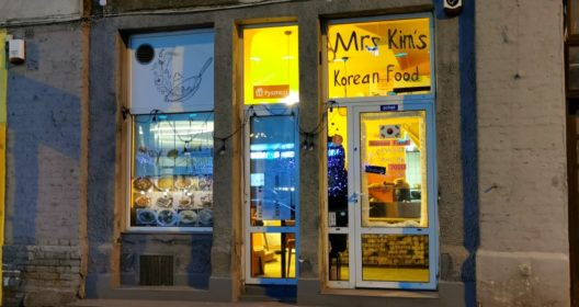 Mrs. Kim's Korean Food