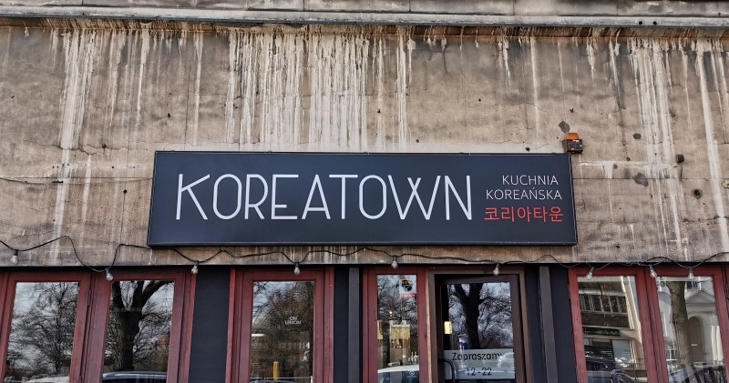 Korea Town Rest